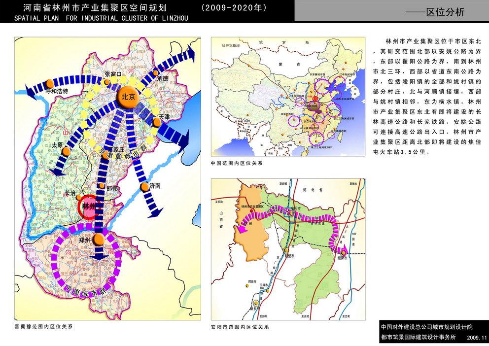 林州西三环规划图